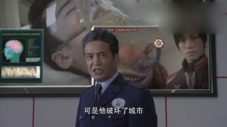 艾克斯:飞船投出影像,居然是能把人变石头的怪兽