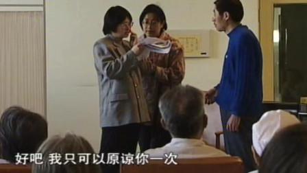 被禁纪录片——安定医院