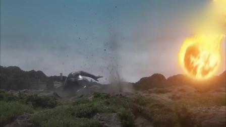 赛迦:超级芝顿觉醒复活,天空突然降下大火球