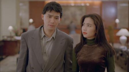 千王1991:阿伟假装与女友分手装可怜,其实是为了接近女富豪