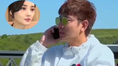 贾乃亮正在录节目,不料李小璐突然来电话忘关麦,通过内容太尴尬