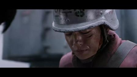 现代战争片《延平海战》,真实惨烈值得一看!