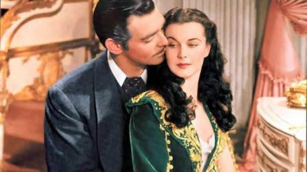 八十年前的今天:第一部彩色电影《乱世佳人》问世