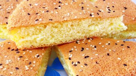 无水无油老式蛋糕,儿时的味道,做法简单,不塌陷不回缩