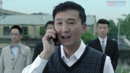 高育良命令不了李达康,不料陈老直接给沙瑞金打电话,李达康秒怂