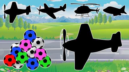 和飞机伙伴们一起玩踢足球游戏