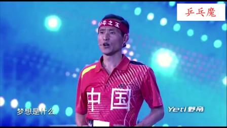 """中国达人秀:大叔号称""""乒乓之王"""",乐在其中不能自拔"""