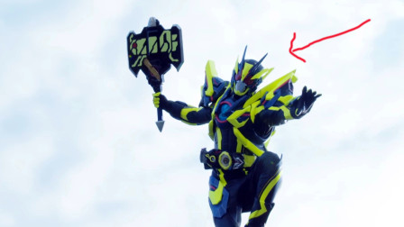 假面骑士零一:反派假面灭被二骑打败,零一新形态抢眼!