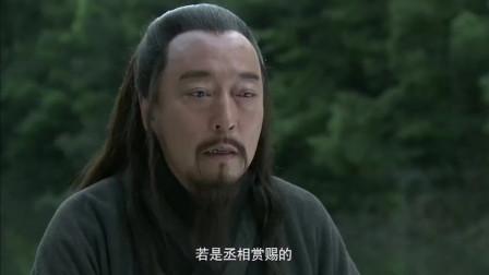 《三国》司马懿学姜太公钓鱼,真是一针见血评论曹操,说的太透彻了
