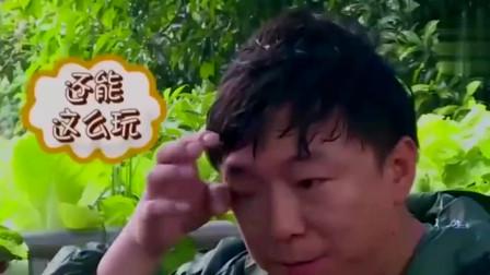极限挑战黄磊一口口吃重庆火锅不怕辣黄渤你装的吧
