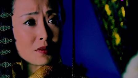 少年杨家将:萧太后欲让杨四郎失去记忆,留在大辽做驸马爷