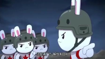 那兔:朱日和篇,打倒朱日和!活捉满广志!