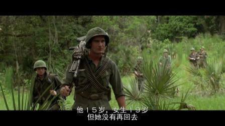 好莱坞最新战争片:越战先锋。