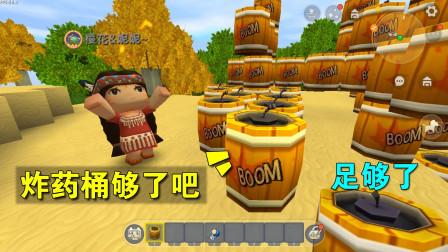 迷你世界:妮妮和我一起摆炸药桶,我们决定要炸飞小乾,出口恶气