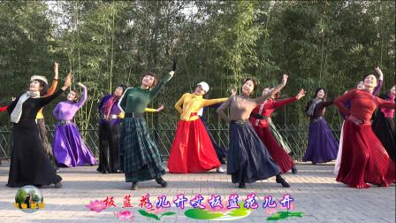 紫竹院广场舞,冬日暖阳舞蹈七《板蓝花儿开》