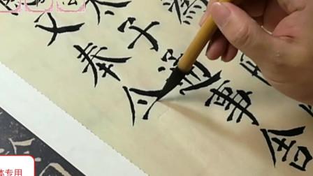 颜勤礼碑:很多练习楷书的人都离不开米格,尝试用无格的纸写写吧