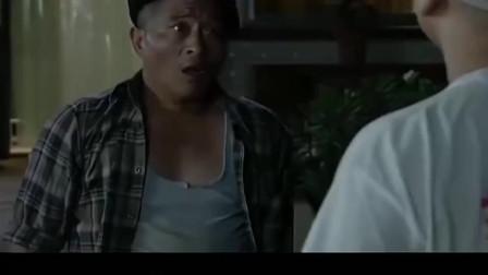 乡村爱情:赵四这回真躁起来了,我去年夏天就想揍你!