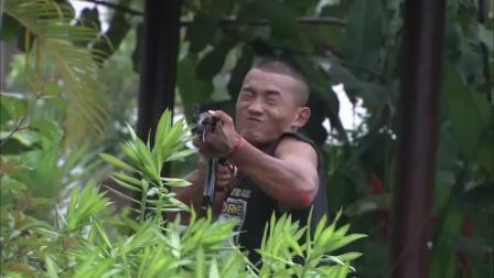 火蓝刀锋:蒋小鱼小队再次出击,勇闯海盗老窝,海盗都不是对手