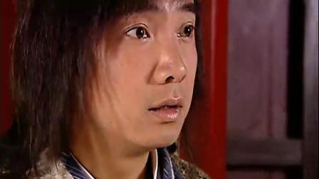 三揭皇榜:姑娘穿上了罗裙,相当惊艳,小伙进来一看眼睛忘了眨