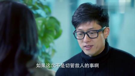 儿科医生:叶梅从褚子健口中得知,自己学生竟和他学生结婚了!