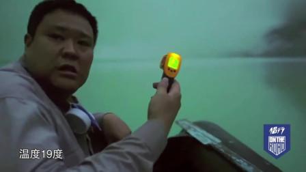 侣行:真实恐怖片现场,张昕宇在浓硫酸湖里划船