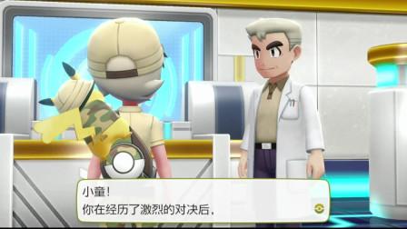 精灵宝可梦 let's go 皮卡丘 二周目 再登名人堂