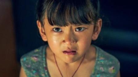 专访《误杀》主创:如果你的孩子被霸凌怎么办