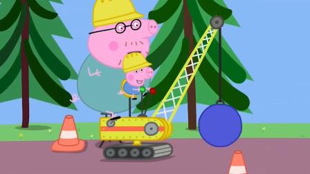 小猪佩奇 猪爸爸和小猪乔治一起开工程车 简笔画