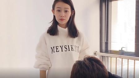 祝晓晗妹妹搞笑短剧:姑娘胆子真肥,敢这样和老板说话,厉害啊