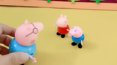 猪爸爸周末不上班,乔治想让猪爸爸带自己去恐龙乐园玩,佩奇也想去