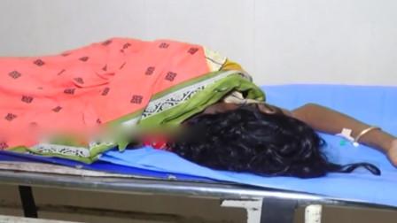 印度产妇即将临盆入院 医生因其患艾滋置之不理 女子绝望产死胎