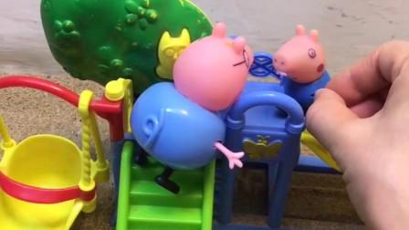 乔治和猪爸爸玩滑梯,猪爸爸太胖卡在滑梯上,乔治的神腿真厉害!