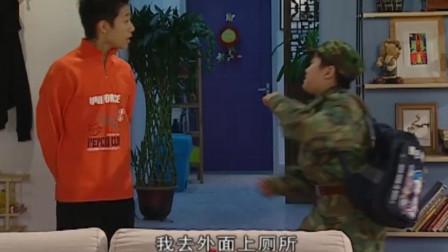 家有儿女:小雨要去外面上厕所,刘星拦住他:肥水不流外人田!