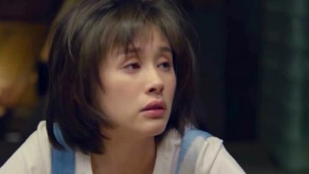 【淮秀帮】愤怒的加班狗(四)安迪曲筱绡掰头