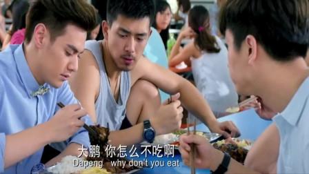 富二代第一次食堂吃饭,鱼怎么会有刺?学渣:我拿鸡肉跟你换