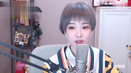 美女主播冯提莫翻唱央视点名歌曲《生僻字》