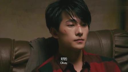 左耳:陈都灵再次找到了杨洋,没想到他竟为了钱,变成这个摸样
