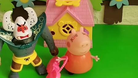 蝎子精抢了猪妈妈的包,白雪又帮猪妈妈要了回来,白雪真厉害!
