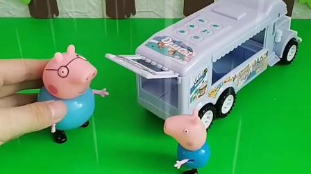 下雨了,猪爸爸让乔治坐到车里面,结果自己却坐不了车!