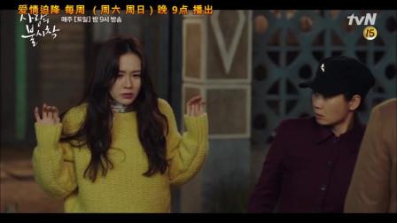 爱情迫降/爱的迫降:(中字)第二集精彩看点,玄彬当众宣布孙艺珍为未婚妻,艺珍的表情太逗了