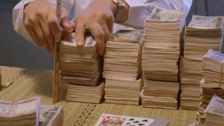 大贼王赌钱就是嚣张,竟直接用尺子量钱的厚度,钱太多懒得去数!