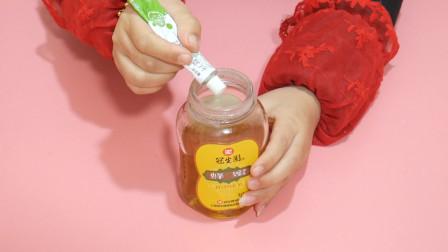 蜂蜜加红霉素软膏抹脸上,用一次能省几百元,爱美的女生赶紧学学