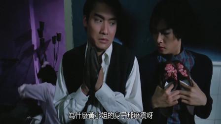 《92黑玫瑰对黑玫瑰》千面影帝梁家辉,戏里戏外全是经典,连脚都是戏