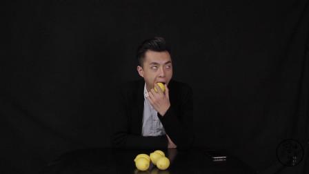 """小伙挑战面无表情吃柠檬,这种""""噩梦""""般的体验,你敢来试试吗?"""