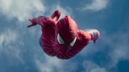 神奇蜘蛛侠的第一分钟之飞在空中的捕抓行动