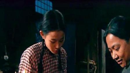 迎春花:大娘和小姑娘唠嗑,谈论儿子婚事,小姑娘伤心跑了