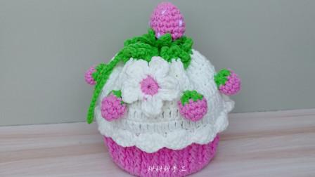 134 第6集 草莓款蛋糕包 草莓多多 纸杯蛋糕包零基础教程