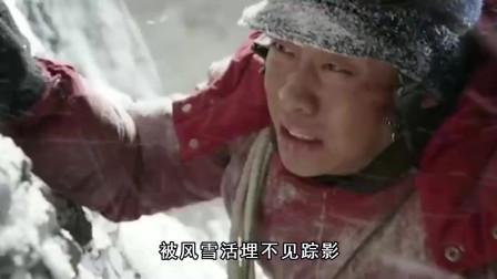 攀登者:吴京原型更惨烈,观众哭到抽搐导演也不敢拍