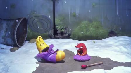 爆笑虫子:小红把小黄打倒,抢走了他身上的毛衣,好坏哦
