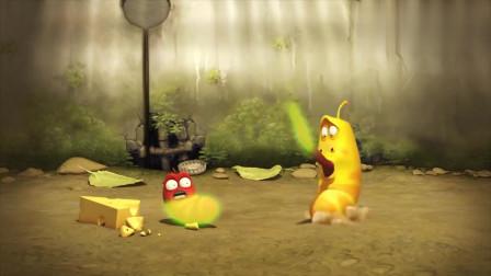 爆笑虫子:小红虫吃奶酪的时候,天上掉下来莫名液体
